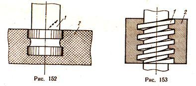 Курсовой по теоретической механике Резьбовые соединения Примеры курсового расчета по дисциплине Теоретическая механика